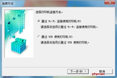 佳能Canon TS6220打印机驱动