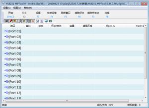 U盘量产启动工具免费版下载