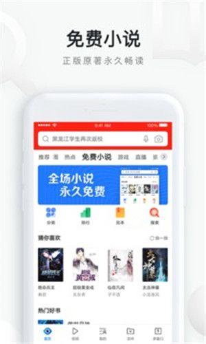 QQ浏览器2020安卓版