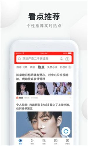 QQ浏览器最新官方版下载