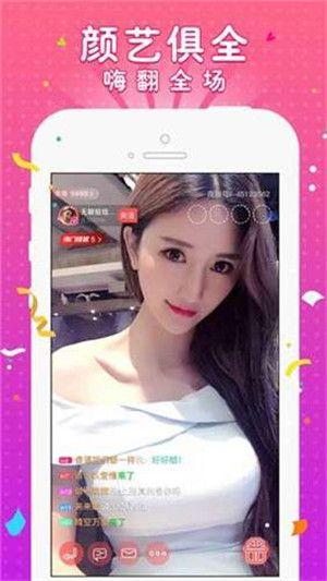 盘她直播app下载最新版