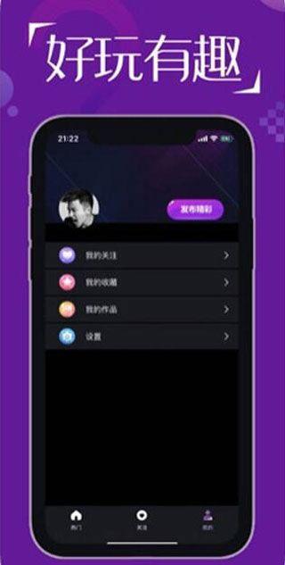初恋app官方版下载