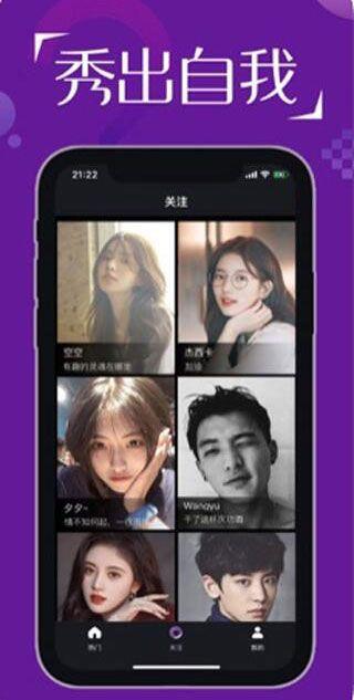 初恋app官网下载视频