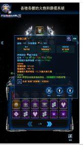 星际争霸2中文版手机版下载