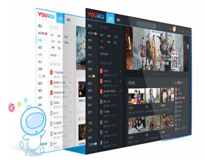 优酷视频免费下载-优酷app下载安装-优酷客户端下载
