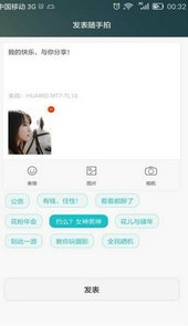 咪哒直播app污污二维码版下载