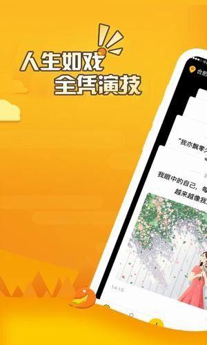 简语app官方安卓版下载