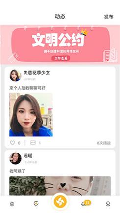 小红莓直播app最新免费版