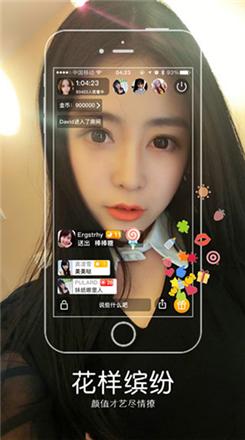 烟花巷直播app最新版下载