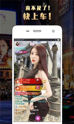 芒果视频污版app下载