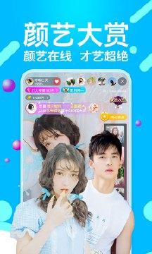 小奶猫直播app最新版下载