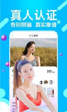 小奶猫直播app官方正式版下载