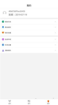 蝙蝠视频免费视频播放中文