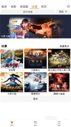 蝙蝠视频免费视频播放中文下载