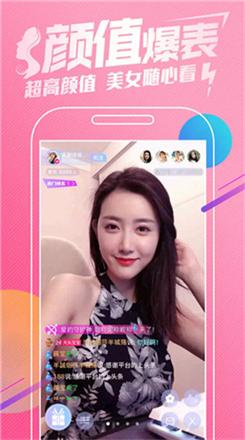 辣椒成视频人app