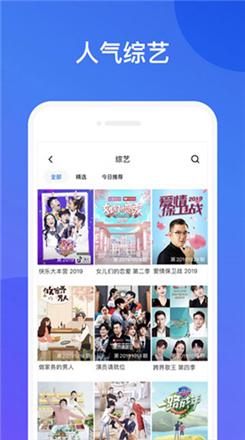 新茶视频app最新版下载