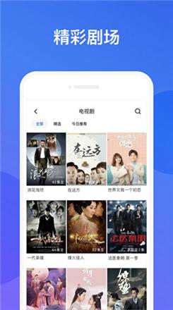 新茶视频app最新版