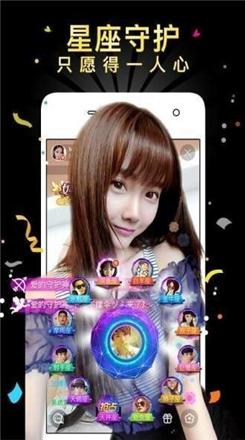 金鱼直播app最新版下载