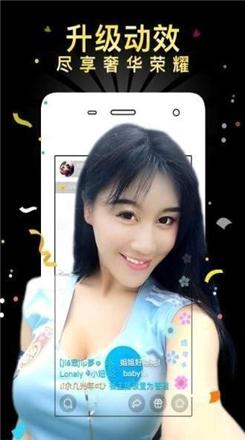 金鱼直播app最新版