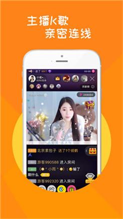 独角兽直播app最新安卓版
