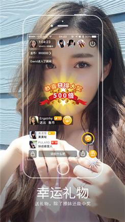 云上花直播app最新版下载