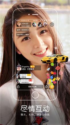 云上花直播app最新版
