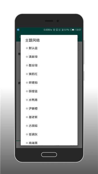 新点亮视频手机安卓版下载
