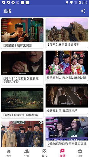 234殷桃视频