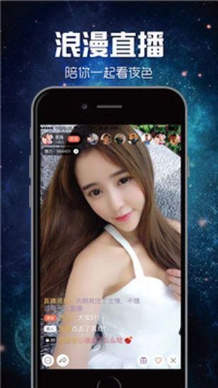 艳妇app污午夜撩拨版下载