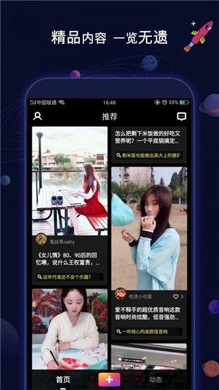 长豆短视频成人福利版下载