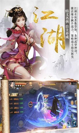 轩辕诀手机版最新版