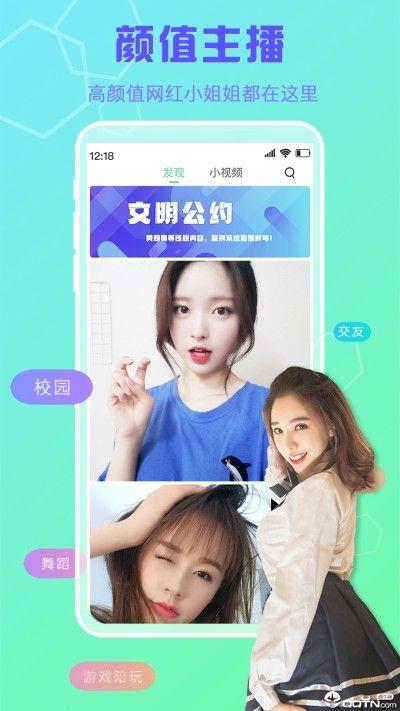 木瓜视频app安卓
