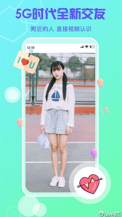 木瓜视频app安卓下载