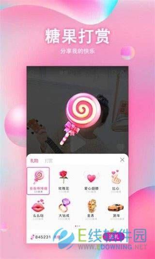 生蚝视频app