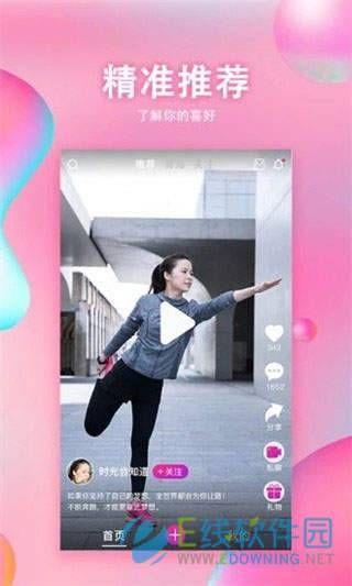 生蚝视频app免费版下载