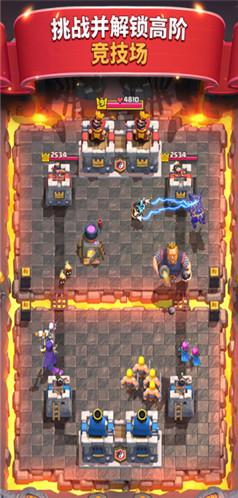部落冲突皇室战争官方版