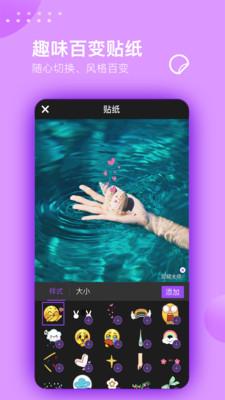 水果app视频安卓版