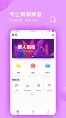 水果app视频安卓版下载