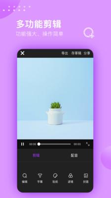 水果app视频