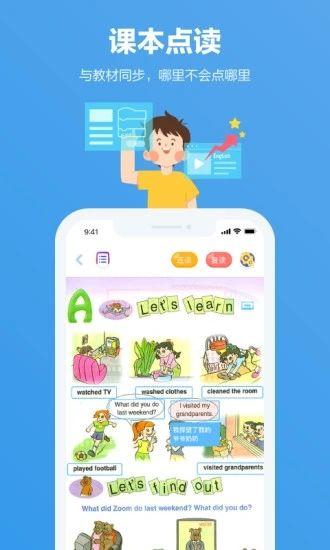 小盒家长app