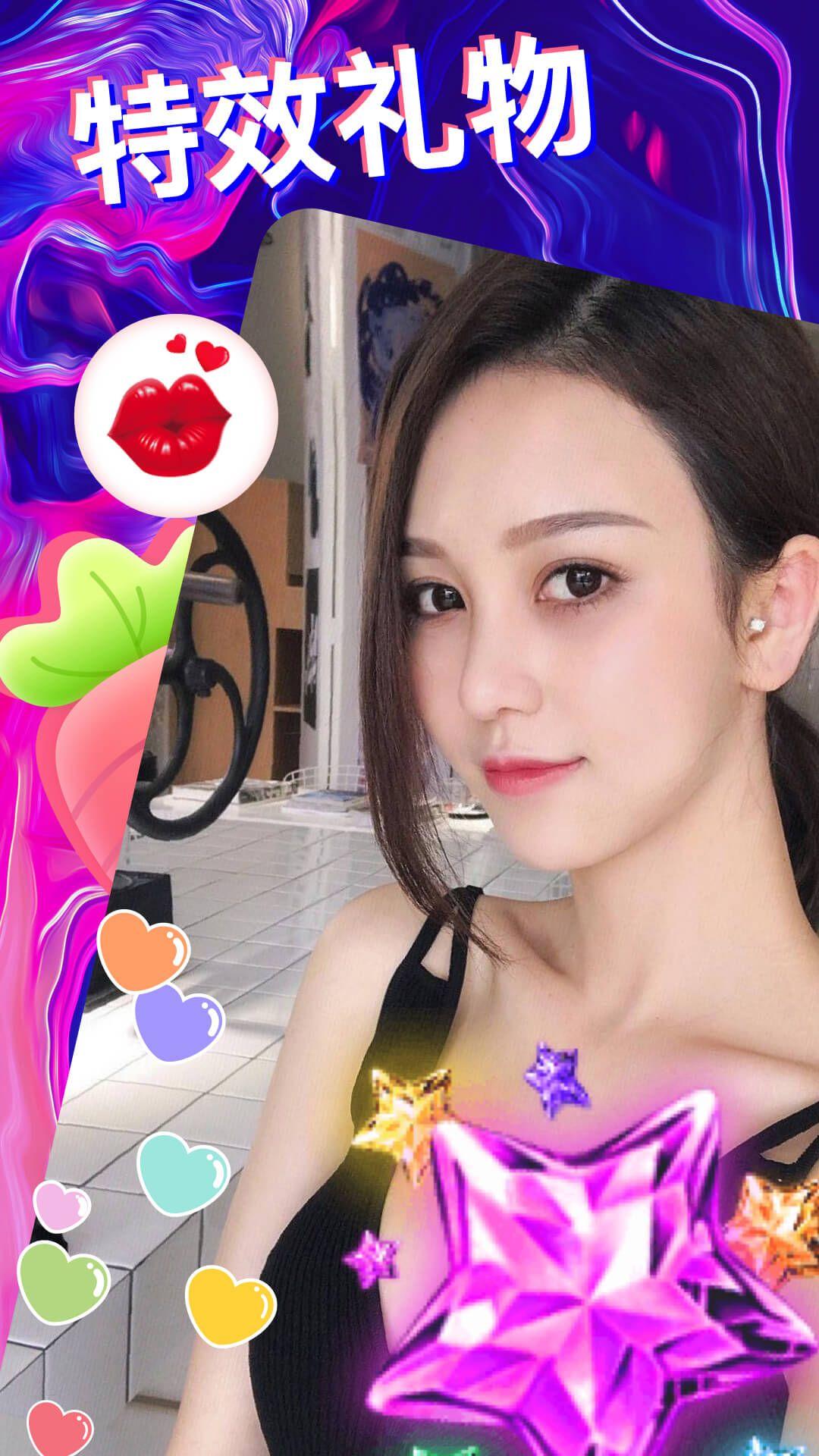 樱花直播app最新版