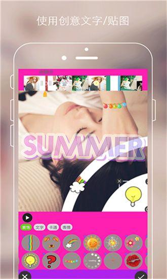 秋葵App