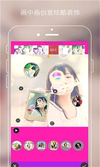 秋葵App破解版下载
