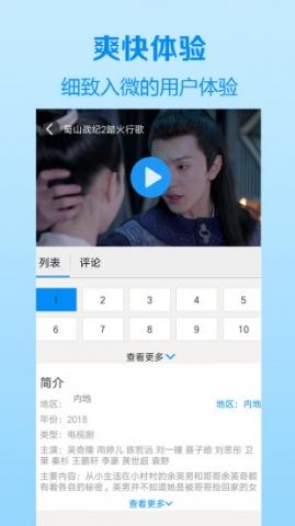 木瓜视频ios安卓版下载