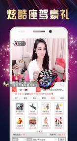 花粥直播app最新版下载