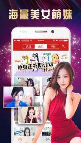 花粥直播app