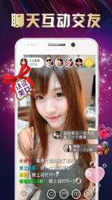 花粥直播app最新版