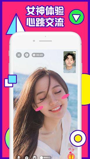 初恋直播app最新下载