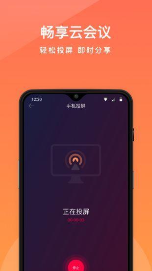向日葵app下载
