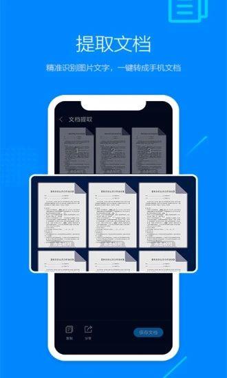 搜狗浏览器app安卓版